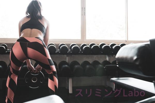 ふくらはぎのトレーニング